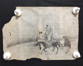 日本回流字画 1724   包邮