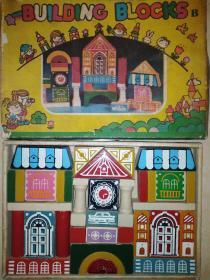 积木 八十年代老玩具