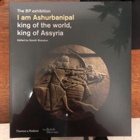 I am Ashurbanipal 我是亚述王 大英博物馆