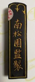 50年代日本南松园出品《金顶五星红花墨》一枚