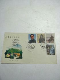 首日封:毛泽东同志故居 ,湖南韶山1983 ,毛泽东同志诞生90周年