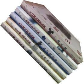 广岛札记 个人的体验 性的人 死者的奢华 大江健三郎作品集全5册