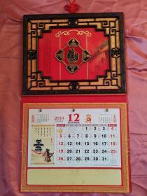 2010年精美玉雕工艺挂历(吊历,精美收藏品)