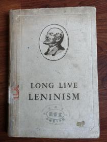 LONG LIVE LENINISM