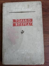 俄语原版诗集 书名见图