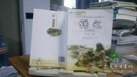 语文 九年级 上册