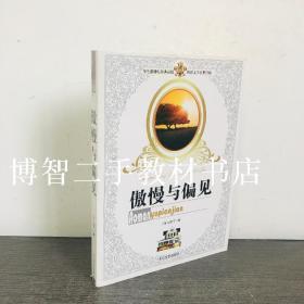 中华私家藏书 徐寒 大众文艺出版社 9787800947155