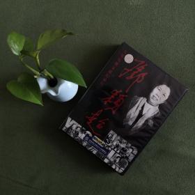 八集电视文献纪录片 邓颖超 4片装DVD