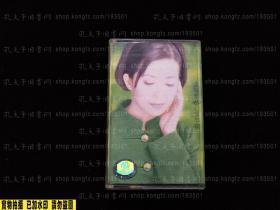 孟庭苇 心言手语 正版磁带卡带录音带