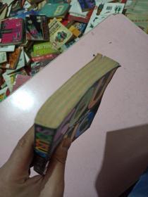 搜索词典-我的家园 馆藏书