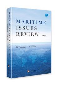 MaritimeIssuesReview(Volume2)