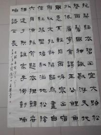 王梦笔精品书法一幅.河南省开封市书协副主席.精品收藏潜力巨大