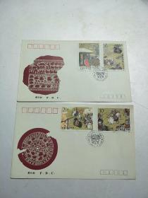 T.157中国古典文学名著——《三国演义》(第二组)特种邮票,首日封,二枚