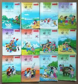 六年制小学语文课本全套 【品相好】【没有乱涂乱画】【全彩版】【整齐】