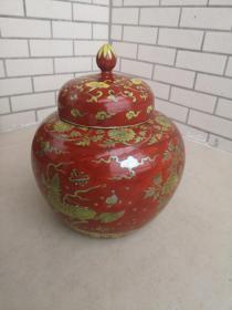 大明嘉靖年制青花釉里红花卉鹿纹瓷罐