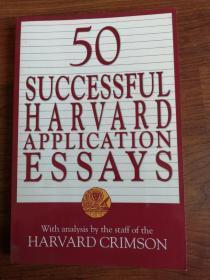 50 SUCCESSFUL HARDVARD APPLICATION ESSAYS