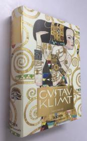 克林姆特:素描和油画 Gustav Klimt