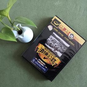 探索发现 滇缅公路 3片装DVD