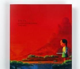 /Liu Ye Catalogue 1991-2015 刘野 《1991-2015》作品集