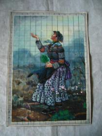 油画草图:《春雨》手工画作 约32开大小
