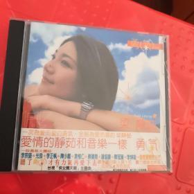 勇气梁静茹CD