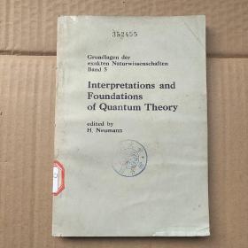 interpretations and foundations of quantum theory(P1212)