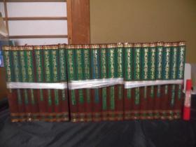 鍼灸医学典籍大系 23册全 1978年 针灸医学典籍大系 包邮