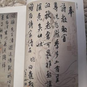白蕉手札专辑(共33页)、沈尹默、柳亚子、高变、姚鹓雏、于右任等手札、对联书法若干。