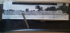 1960年北京第二师范学校全体师生欢送毕业合影及毕业照底片(125*17.2)