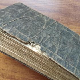 和刻本   日本古字典     汉语和本字典  文字引样 《 早引节用集 》一册全     横开本   研究日语汉语较早文献