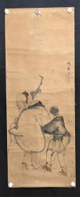 日本回流字画 1809   包邮