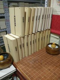豫章丛书(经史子集部 全二十二册)经部  全3册、史部全3册、子部全4册、集部 全12册 现4部总22册 合售