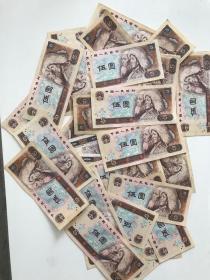 第四套人民币五元(1980)(38张)