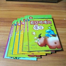 """广东""""农家书屋""""系列"""