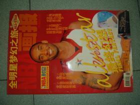 体育、少儿〓NBA时空-NBA画报2007,满85元包快递(新疆西藏青海甘肃宁夏内蒙海南以上7省不包快递)
