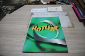 new HOTLINE students book+workbook