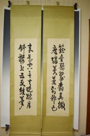 藏家旧藏,民国行草四条屏。功力精深,非当代书家可追步。子玉吴佩孚款。确保民国手写旧物。