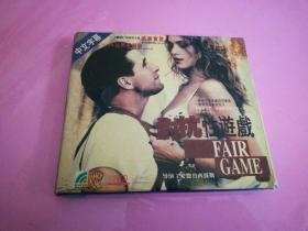 老光盘(2碟VCD)……《对抗性游戏》(威廉宝云,仙蒂哥罗馥主演)