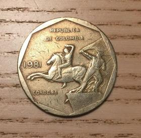 哥伦比亚1981年10比索纪念币(鄙视刷屏卖假币的)圣安德列斯-普罗维登西亚和圣卡塔利娜群岛省