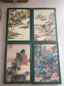 三联金庸作品集《倚天屠龙记》(1994年1版1印,非馆藏)正版