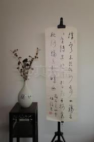 林筱之 书法