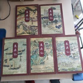 三联金庸作品集《鹿鼎记》内锁线一版一印(1994年1版1印,非馆藏)正版