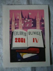 四川画家尹邦辉先生作品:手工制作精美藏书票一张 图案为波兰格利维亚