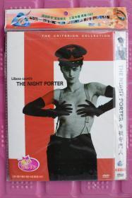 1974 法国经典电影《午夜守门人》DVD【光盘测试过售出概不退换】