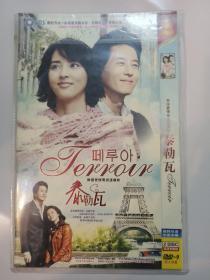 泰勒瓦DVD 【光盘测试过售出概不退换】