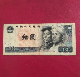 第四版人民币(8010冠号SC)