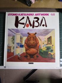 OTOMO KATSUHIRO ARTWORK KABA 1971-1989 illustration collection 大友克洋画集