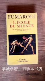 MARC FUMAROLI: LÉCOLE DU SILENCE - LE SENTIMENT DES IKAGES AU XVIIe SIECLE