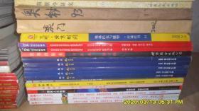 敦煌研究(1993年第3期)