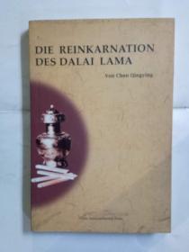 达 赖喇嘛转世(德文版)